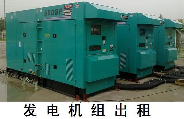 合肥会展二手发电机