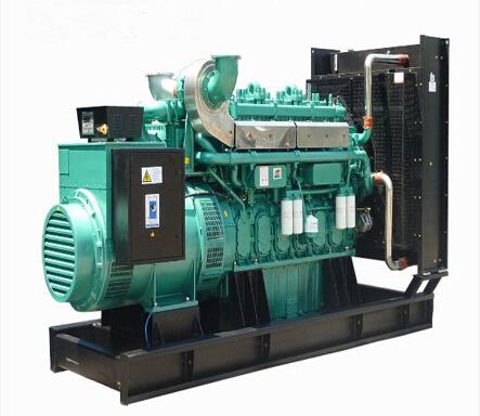 合肥瑶海县宗申动力30kw小型柴油发电机组